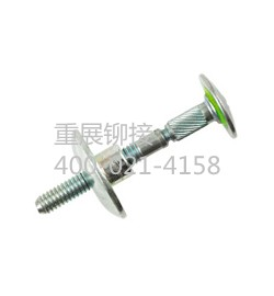 <b>Hucktainer Encaps 9.5mm HUCK 环槽铆钉</b>